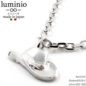 [あす着][送料無料]luminio ルミニーオ 帽子 モチーフ シルバー ダイヤモンド luku01023-si