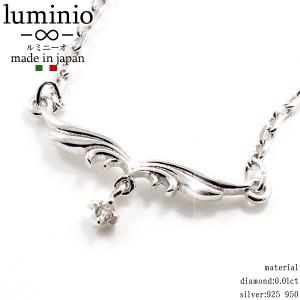 [あす着][送料無料]ネックレス luminio ウイング モチーフ  シルバー ダイヤモンド ゴールドメッキ レディース luku0102