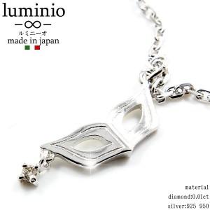 [あす着][送料無料]ネックレス luminio マスク モチーフ シルバー ダイヤモンド ゴールドメッキ レディース luku01026-s