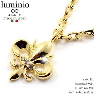 [あす着][送料無料]luminio ルミニーオ ユリの紋章 モチーフ シルバー ダイヤモンド ゴールドメッキ luku010