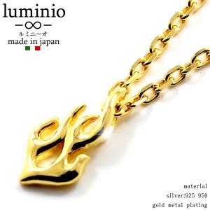 あす着 送料無料 luminio ルミニーオ ネックレス シルバー925 950 ゴールドメッキ luku01017-go