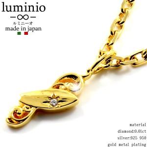 あす着 送料無料 luminio ルミニーオ サーフボード シルバー925 950 ダイヤモンド ゴールドメッキ luku01