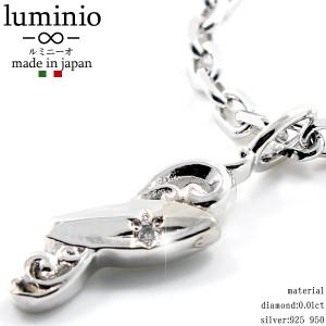 あす着 送料無料 luminio ルミニーオ サーフボード 波 モチーフ シルバー925 950 ダイヤモンド luku01019-