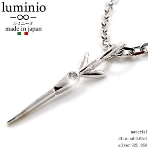 あす着 送料無料 ネックレス luminio ダーツ 矢 モチーフ シルバー ダイヤモンド ユニセックス luku01022-si