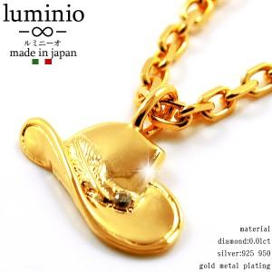 あす着 送料無料 luminio ルミニーオ 帽子 モチーフ シルバー ダイヤモンド ゴールドメッキ luku01023-go