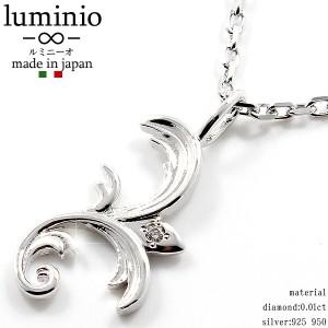 あす着 送料無料 ネックレス luminio フラワー 植物 モチーフ シルバー ダイヤモンド レディース luku01024-si
