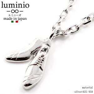 あす着 送料無料 luminio ルミニーオ ネックレス 革靴モチーフ シルバー925 950 luku01029-si