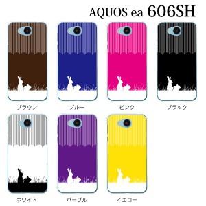 スマホケース AQUOS ea 606SH アクオス aquos カバー ハード/エクスペリア/ケース/Softbank/クリア 2匹のうさぎ TYPE2 ウサギ