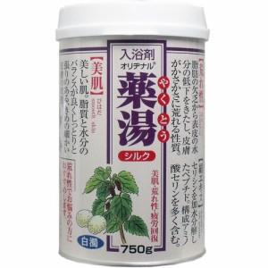 """""""オリヂナル 薬湯 入浴剤 シルク 750g 17061"""""""