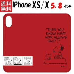 86c11a7f11 スヌーピー iPhone XS/X ケース 5.8インチ 手帳型 フリップカバー ピーナッツ ドッグハウス SNG