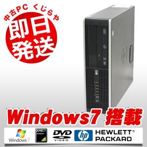 windows 7デスクトップ 富士通の通販 wowma