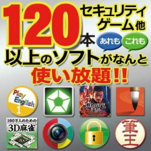 ノートパソコン 中古 NEC VersaPro VK25T/X-E(VX-E) Core i5 4GBメモリ 15.6インチ Windows10  MicrosoftOffice2010