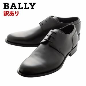 【訳あり(ソールに剥がれ、割れあり)】BALLY バリー 革靴 ADESO/10 ビジネス ブランド ファッション 人気 オシャレ