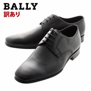 【訳あり(ソールに剥がれ、割れあり)】BALLY バリー 革靴 BARANO/00 ビジネス ブランド ファッション 人気 オシャレ