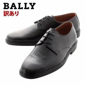 【訳あり(ソールに剥がれ、割れあり)】BALLY バリー 革靴 ESTELIS/00 ビジネス ブランド ファッション 人気 オシャレ