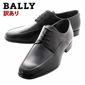 【訳あり(ソールに剥がれ、割れあり)】BALLY バリー 革靴 SETEN/10 ビジネス ブランド ファッション 人気 オシャレ