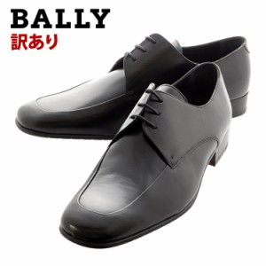 【訳あり(ソールに剥がれ、割れあり)】BALLY バリー 革靴 SIGLIO/10 ビジネス ブランド ファッション 人気 オシャレ