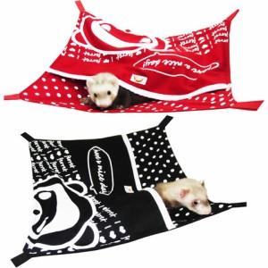 レインボー I love ferret ハンモック/フェレット 寝床 ベッド オールシーズン もぐれる プリント コットン Rainbowの画像