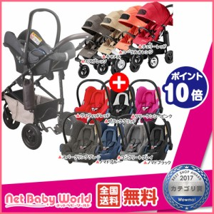 Maxi Cosi City Volumen Groß Baby