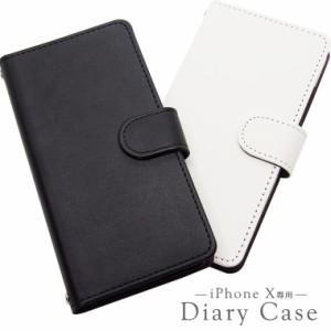 f53075fe34 アイフォンテン iPhoneX 専用 シンプル 無地 手帳型ケース 手帳型 スマホケース スマホカバー ブラック ホワイト シンプル