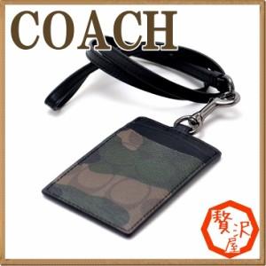 3ae593b725f2 コーチ COACH パスケース カードケース ネックストラップ IDケース パスケース 定期入れ 11984MGQ【