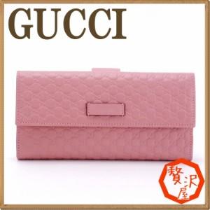 sale retailer 892ee 85708 グッチ 新作 長財布の通販|au Wowma!