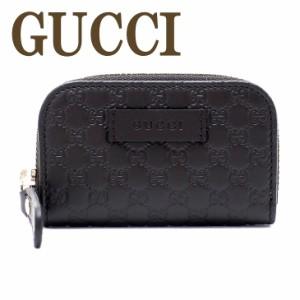 c949497effa7 グッチ GUCCI 財布 コインケース 小銭入れ カードケース グッチシマ GG 449896-BMJ1G-2044