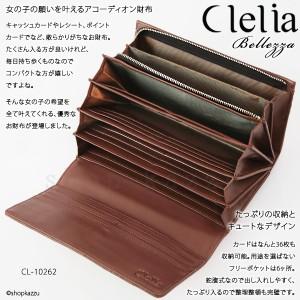 【ランキング1位】財布 レディース 長財布 可愛い かわいい 人気 マルチ 大容量 Clelia クレリア ギフト プレゼント ブランド 春財布