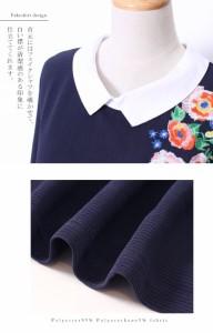 花刺繍が咲いた♪ 重ね着風 フェイク ワンピース ひざ上 長袖 チュニック/大きいサイズ レディース LLサイズ 2L 3L 4L 5L XXL/春秋冬
