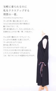 重ね着が楽しい♪ ノースリーブワンピース ロング丈 ひざ下 黒 ブラック/大きいサイズ レディース LLサイズ 2L 3L 4L 5L XXL/春夏秋冬