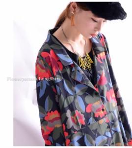 鮮やかな花模様♪ ロングシャツ チュニック 長袖 羽織りもの カーディガン 花柄/大きいサイズ レディース LLサイズ 2L 3L 4L 5L XXL/春秋