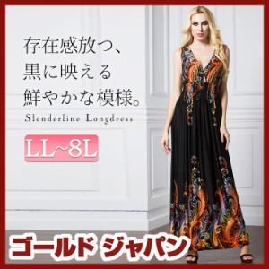 1ae3a52c7e3da エスニック柄が映えるパーティードレス♪ 大きいサイズ ロング ドレス レディース マキシ丈ドレス パーティー