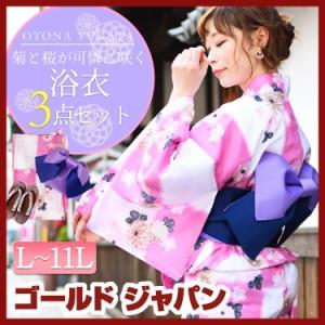 8cfdff6c6f1a69 菊と桜柄浴衣3点セット☆ 大きいサイズ レディース 女性和服 女性浴衣