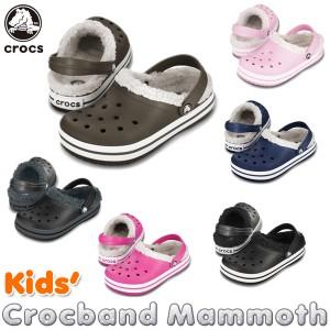 15aa95bdd10e6a CROCS Kids Crocband Mammoth Kids クロックス クロックバンドマンモス キッズ サンダル 【子供用】[