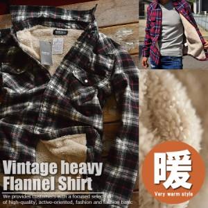 半端ない防寒性 ボアジャケット ネルシャツ メンズ シャツ ジャケット メンズ Vintage 厚手 着る毛布 8000781 181001