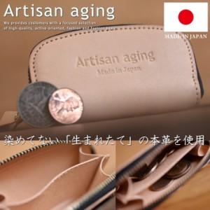 3e937b47e0ef 日本製 本革 レザー コインケース 7994701 財布 ヌメ革