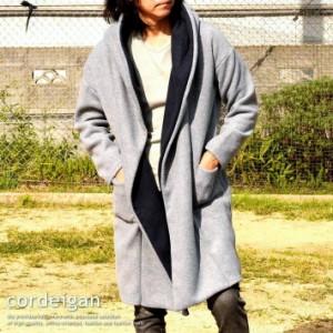 超暖 コーディガン メンズ ジャケット メンズ コート メンズ カーディガン メンズ フリース 着る毛布 グレー 灰 848-49 DRI 181101