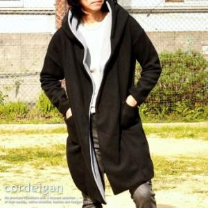 超暖 コーディガン メンズ ジャケット メンズ コート メンズ カーディガン メンズ フリース 着る毛布 ブラック 黒 848-49 DRI 181101