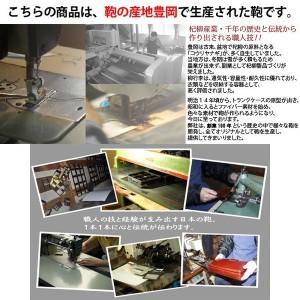 ベルトポーチ レザー メンズ 本革 IQOSケース アイコスケース ウエストポーチ 2室式 日本製