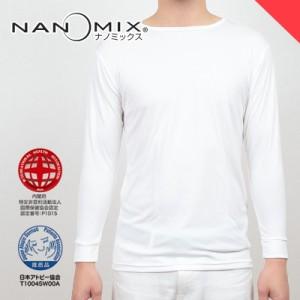 【送料無料】ナノミックス メンズ 長袖Tシャツ (M3L)(在庫限り)