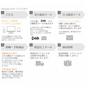 Xperia XZ1 701SO ハードケース/カバー 【ZOO PCクリアハードカバー】 スマートフォンカバー・ジャケット