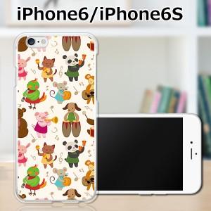 5c8b784993 iPhone6s TPUケース/カバー 【動物バンド TPUソフトカバー】 iPhone6s スマートフォンカバー・
