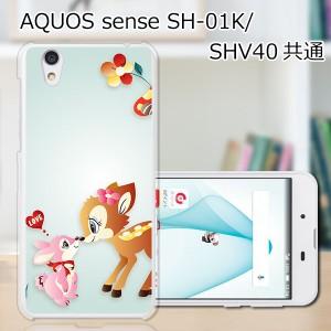 AQUOS sense SHV40ハードケース/カバー 【アイシテルッ PCクリアハードカバー】 スマートフォンカバー・ジャケット