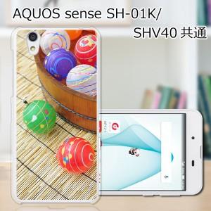AQUOS sense SH-01KTPUケース/カバー 【水風船 TPUソフトカバー】 スマートフォンカバー・ジャケット