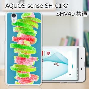 AQUOS sense SH-01KTPUケース/カバー 【積み上がるお菓子 TPUソフトカバー】 スマートフォンカバー・ジャケット