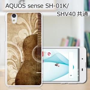 AQUOS sense SHV40ハードケース/カバー 【History PCクリアハードカバー】 スマートフォンカバー・ジャケット