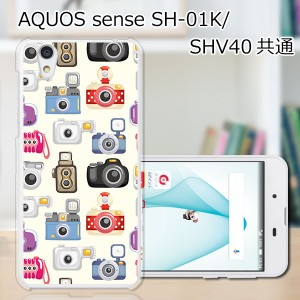 AQUOS sense SHV40ハードケース/カバー 【TOYカムズ PCクリアハードカバー】 スマートフォンカバー・ジャケット