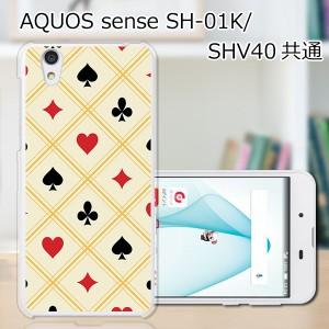 AQUOS sense SHV40ハードケース/カバー 【トランプ PCクリアハードカバー】 スマートフォンカバー・ジャケット