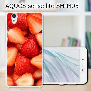AQUOS sense lite SH-M05 ハードケース/カバー 【Strawberry PCクリアハードカバー】 スマートフォンカバー・ジャケット