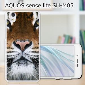 AQUOS sense lite SH-M05 ハードケース/カバー 【TIGER PCクリアハードカバー】 スマートフォンカバー・ジャケット